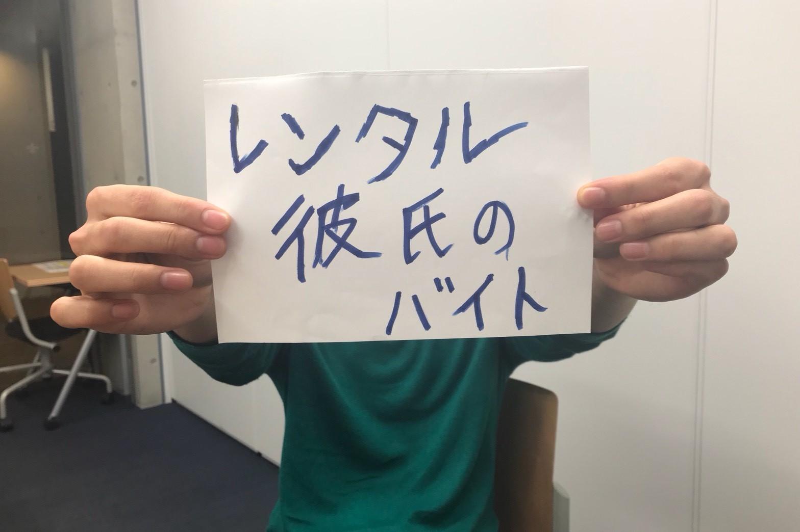 <i>男子 高校生 下 ネタ</i>