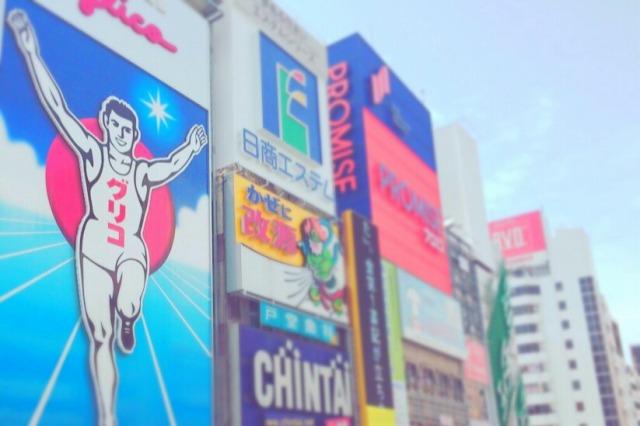 歌の歌詞をおしえてください~大阪にはうまいもん …