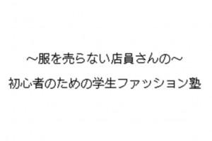 http___www.yaoki-fasnavi.com_archive