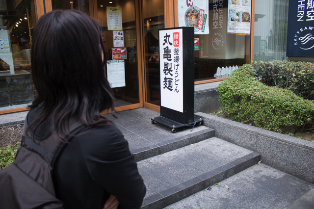 丸亀製麺 香川県民
